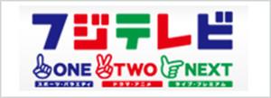 fuji_otn